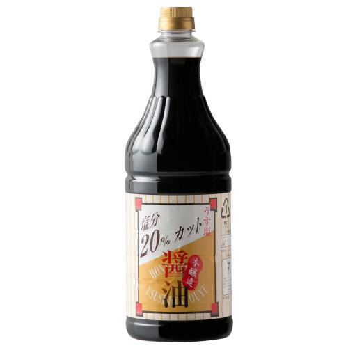 うす塩醤油